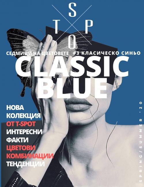 Classic Blue Magazine 1