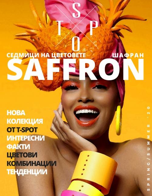 Magazine Saffron-1