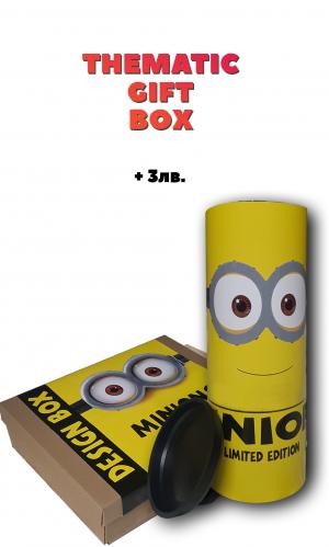 2020 DesignBox4